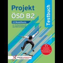 Projekt OSD B2: Testbuch (+Audio Online)