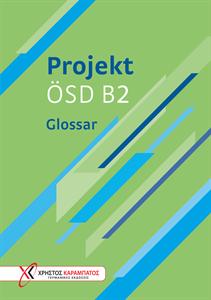 Projekt OSD B2: Glossar