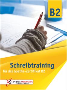 Schreibtraining fur das Goethe-Zertifikat B2