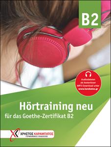Hortraining B2 NEU: Kursbuch (Βιβλίο Μαθητή)