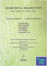Guide De La Traduction Methode
