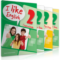 I Like English 2: Πακέτο Βιβλίων Μαθητή (Coursebook & Activity Book & Writer's Portofolio & Revision book & Audio Revision Book & i-book)