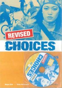 Choices for D Class – REVISED. Class Cd's