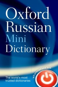 Oxford Russian Mini Dictionary (3rd Edition)