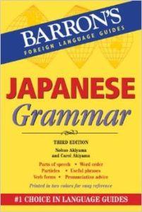 Barron'S: Grammar : Japanese Grammar (3rd Edition)