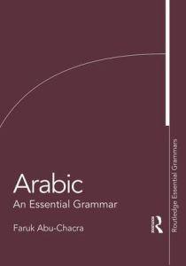 Arabic An Essential Grammar (Faruk Abu-Chacra)
