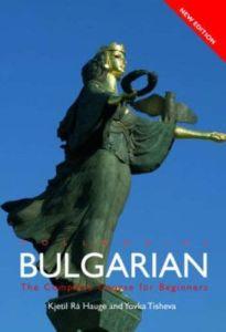 Colloquial Bulgarian (Book & online Audio. Μέθοδος Αυτοδιδασκαλίας Βουλγάρικων με ακουστικά CD
