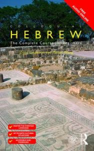 Colloquial Hebrew:The Complete Course For Begginers.Μέθοδος Αυτοδιδασκαλίας Εβραϊκών(+Free Audio online)