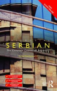 ColloquialSerbian. Μέθοδος Αυτοδιδασκαλίας Σέρβικων (Free Audio Online)
