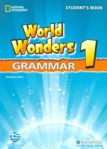 World Wonders 1: Grammar (Greek Edition)