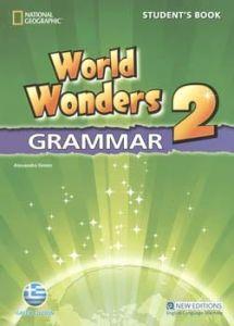 World Wonders 2 Grammar (Βιβλίο Γραμματικής)