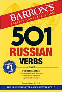 501 Russian Verbs (4th Edition)