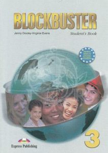 Blockbuster 3. Student's Book Pack ( Βιβλίο μαθητή + Audio Cd)