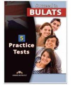 Succeed in Bulats: Self Study Pack (Student's Book & MP3 Audio CD & Λύσεις)