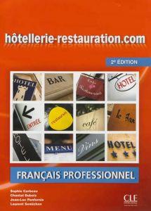 Hotellerie-Restauration.Com: (Βιβλίο Μαθητή) &  Audio CDs (1)