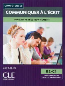 Communiquer A L' Ecrit Niveau Perfectionnement:  Methode de Francais (Βιβλίο Μαθητή)