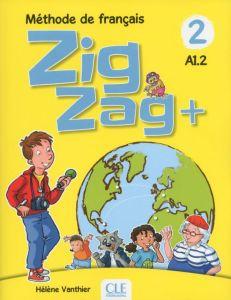 Zigzag + 2: Methode de Francais (Βιβλίο Μαθητή) (Nouveau 2019)