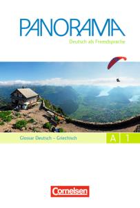 Panorama A1: Glossar (Γερμανό-Ελληνικό Γλωσσάρι)