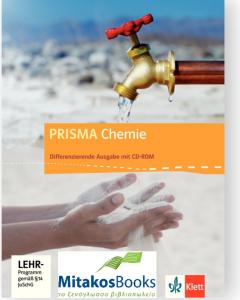 Prisma Chemie 7-10 - Schulerbuch mit Schuler-CD-ROM