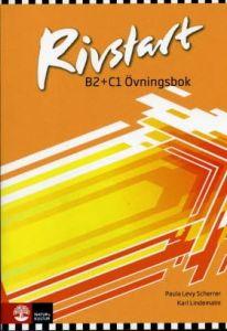 Rivstart B2+C1: Ovningsbok (Βιβλίο Ασκήσεων)