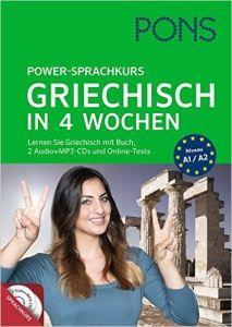 Ελληνικά σε 4 Βδομάδες - Sprachkurs Griechisch in 4 Wochen( Βιβλίο + 2 AudioMp3 + Online Test)