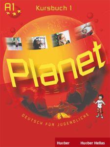 Planet 1  Kursbuch (Βιβλίο του μαθητή)
