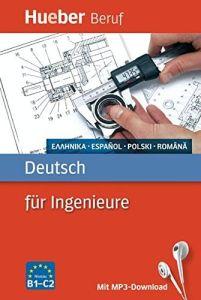 Deutsch fur Ingenieure (Γερμανικά για μηχανικούς)