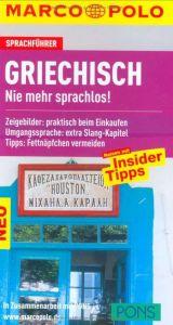 Διάλογοι-Λεξιλόγιο-Φράσεις Marco Polo Γερμανικοί-Ελληνικοί