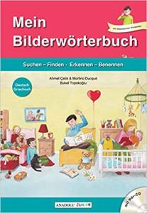 Γερμανο-Ελληνικο Εικονογραφημένο λεξικό για παιδιά (+Audio Cd)