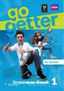 Go Getter For Greece 1: Grammar