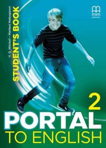 Portal To English 2: Student's Book (British Edition) (Βιβλίο Μαθητή)