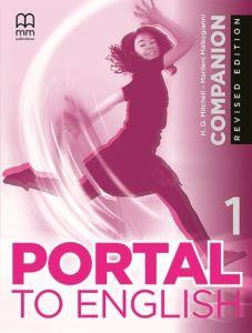 Portal To English 1: Companion (British Edition)