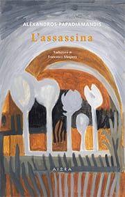 L'assassina - Alexandros Papadiamantis