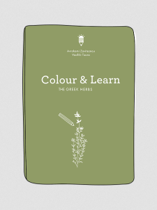 Colour and Learn - The Greek Herbs