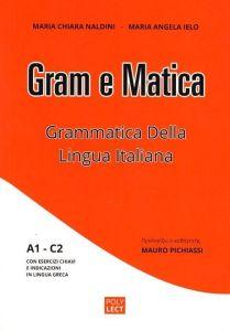 Gram e Matica Grammatica Della Lingua Italiana A1-C2