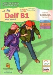 Vos Cles Delf B1: Βιβλίο Μαθητή & Online Audio (Revised 2021)