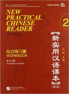 New practical Chinese Reader 2: WorkBook (2nd Edition)