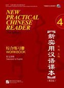 New Practical Chinese Reader 4: Workbook ( + Mp3 Pack) (2nd Edition)