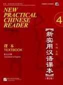 New Practical Chinese Reader 4: Textbook ( + Mp3 Pack) (2nd Edition)