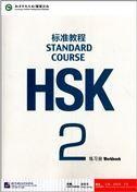 Hsk Standard Course 2: Workbook