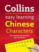 Easy Learnig Chinese Characters