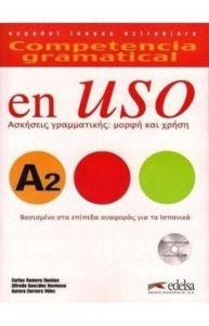 Competencia Gramatical En Uso A2 - Libro del alumno (+CD) (Ελληνική Έκδοση)