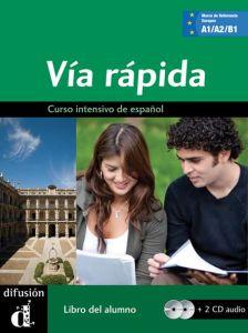 Via Rapida A1-B1, Libro del alumno+CD (βιβλίο μαθητή)