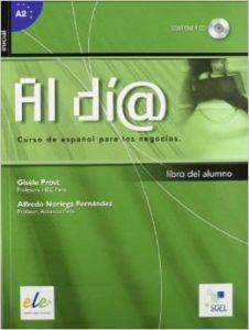 Al Dia Inicial: Alumno & CD (Βιβλίο Μαθητή)