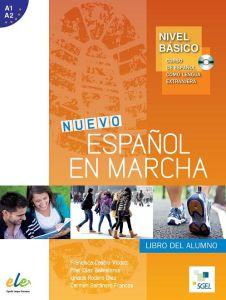 Espanol En Marcha A1 + A2 Basico: Alumno & CD (Βιβλίο Μαθητή)