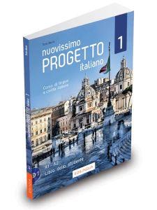 Nuovissimo Progetto italiano 1: Libro dello studente (Βιβλίο Μαθητή & DVD)