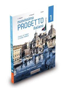 Nuovissimo Progetto italiano 1: Quaderno degli Esercizi  (Βιβλίο ασκήσεων & cd)