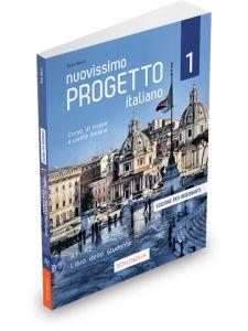 Nuovissimo Progetto italiano 1: Libro dell' insegnante (& DVD) (Βιβλίο Καθηγητή)