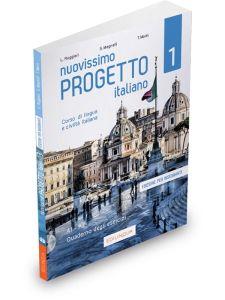 Nuovissimo Progetto italiano 1: Quaderno degli esercizi dell'insegnante (& Audio CD) (Βιβλίο Ασκήσεων Καθηγητή)