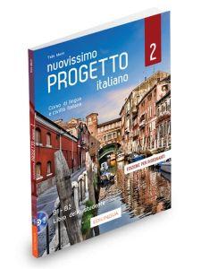 Nuovissimo Progetto italiano 2: Libro dell' insegnante (& DVD) (Βιβλίο Καθηγητή)